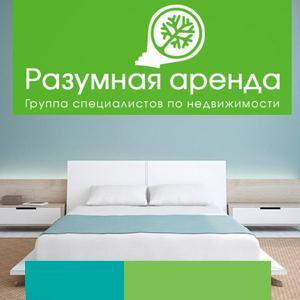 Аренда квартир и офисов Березового