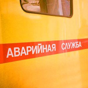Аварийные службы Березового