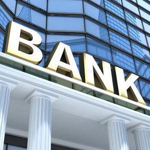 Банки Березового