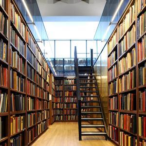 Библиотеки Березового