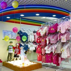 Детские магазины Березового