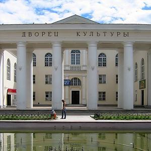 Дворцы и дома культуры Березового