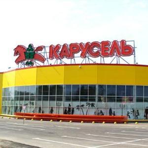 Гипермаркеты Березового