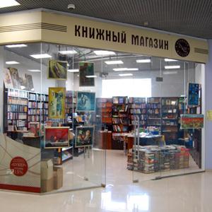 Книжные магазины Березового