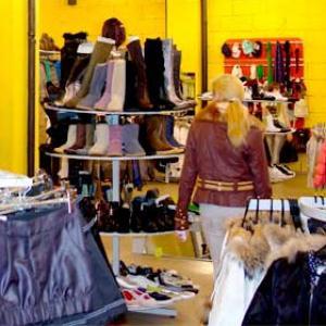 Магазины одежды и обуви Березового