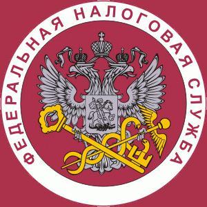 Налоговые инспекции, службы Березового