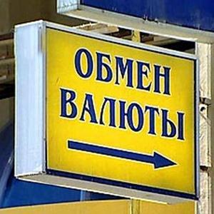 Обмен валют Березового