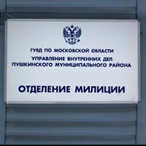 Отделения полиции Березового