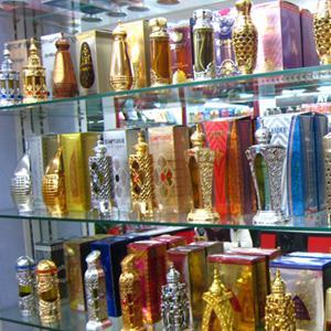 Парфюмерные магазины Березового