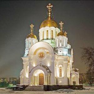 Религиозные учреждения Березового