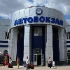 Автовокзалы в Березовом