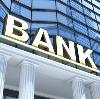 Банки в Березовом
