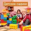 Детские сады в Березовом