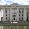 Дворцы и дома культуры в Березовом