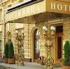 Гостиницы в Березовом