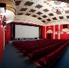 Кинотеатры в Березовом