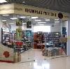 Книжные магазины в Березовом