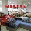 Магазины мебели в Березовом