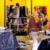 Магазины одежды и обуви в Березовом