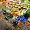 Магазины продуктов в Березовом