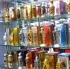 Парфюмерные магазины в Березовом