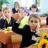 Школы в Березовом
