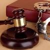 Суды в Березовом