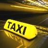 Такси в Березовом