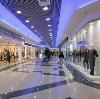 Торговые центры в Березовом