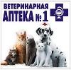 Ветеринарные аптеки в Березовом