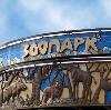 Зоопарки в Березовом