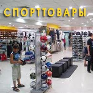 Спортивные магазины Березового