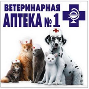 Ветеринарные аптеки Березового